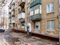Марьина Роща район, улица Анненская, дом 9. многоквартирный дом