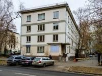 Марьина Роща район, улица Новосущёвская, дом 18. поликлиника