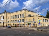 Марьина Роща район, улица Новосущёвская, дом 26А. университет Российский университет транспорта