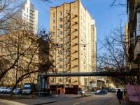 ,  , house 16 с.5. office building