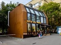 ,  , house 14Б. cafe / pub