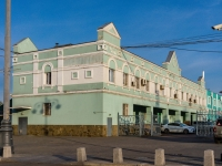 ,  , house 1 с.2. office building