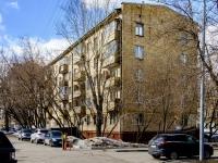 Москва, район Марьина Роща, Стрелецкая ул, дом16