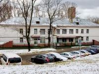 ,  , house 7А. 学校