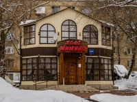 ,  , house 169 к.1. 咖啡馆/酒吧
