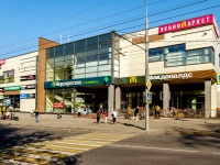 """Измайлово район, улица 3-я Парковая, дом 24. торговый центр """"Парагон"""""""
