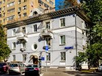 Измайлово район, улица 5-я Парковая, дом 16. администрация Управа района Измайлово г. Москвы
