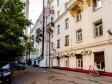 Москва, район Измайлово, Первомайская ул, дом46