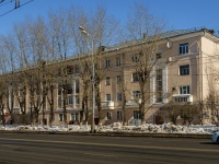 улица Люблинская, дом 133. многоквартирный дом