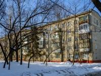 район Люблино, улица Кубанская, дом 22. многоквартирный дом