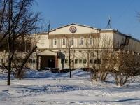район Люблино, улица Кубанская, дом 29. научный центр Научно-производственный центр ревитализации и здоровья