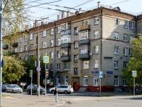 Люблино район, улица Судакова, дом 16/47. многоквартирный дом
