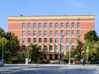 Люблино район, улица Судакова, дом 29. школа на Юго-Востоке им. Маршала В.И. Чуйкова