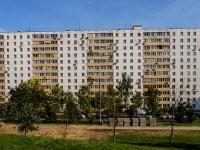 Люблино район, улица Белореченская, дом 1. многоквартирный дом