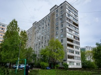 Люблино район, улица Белореченская, дом 7. многоквартирный дом