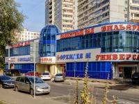 Люблино район, улица Белореченская, дом 13 к.3. торговый центр