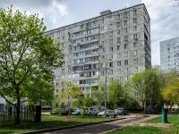 Люблино район, улица Белореченская, дом 15. многоквартирный дом