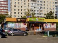 район Люблино, улица Белореченская, дом 27 с.1. магазин