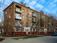 район Люблино, улица Таганрогская, дом 1. многоквартирный дом