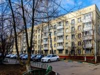 , st Taganrogskaya, house 4 с.2. Apartment house