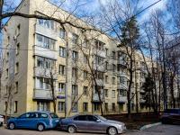 район Люблино, улица Таганрогская, дом 4 с.3. многоквартирный дом