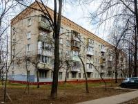 район Люблино, улица Таганрогская, дом 8. многоквартирный дом