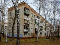 район Люблино, улица Таганрогская, дом 8 с.2. многоквартирный дом