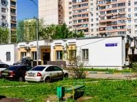 район Люблино, улица Таганрогская, дом 29. офисное здание