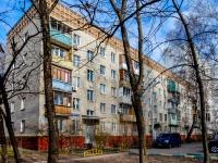 район Люблино, улица Краснодонская, дом 3 к.2. многоквартирный дом