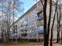 район Люблино, улица Краснодонская, дом 3 к.3. многоквартирный дом