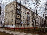 район Люблино, улица Краснодонская, дом 4. многоквартирный дом