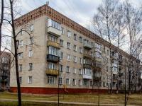 район Люблино, улица Краснодонская, дом 5 с.1. многоквартирный дом