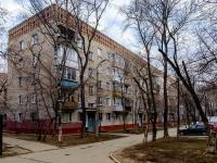 район Люблино, улица Краснодонская, дом 5 с.2. многоквартирный дом