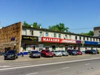 район Люблино, улица Краснодонская, дом 7/1 СТР1. магазин