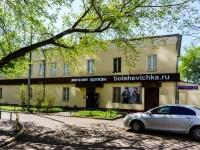 район Люблино, улица Краснодонская, дом 8 с.1. магазин