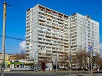 район Люблино, улица Краснодонская, дом 12. многоквартирный дом
