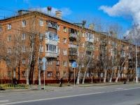 Люблино район, 40 лет Октября проспект, дом 8. многоквартирный дом