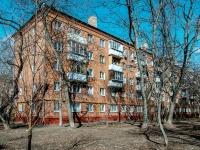 Люблино район, улица Ставропольская, дом 7А. многоквартирный дом