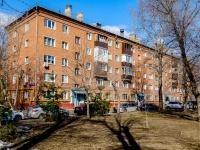 Люблино район, улица Ставропольская, дом 7Б. многоквартирный дом