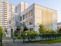 район Марьино, улица Белореченская, дом 26 к.2. детский сад Школа №1423 с дошкольным отделением