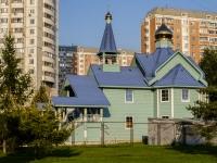 район Марьино, улица Белореченская, дом 30 с.1. храм святых Жен-Мироносиц в Марьино