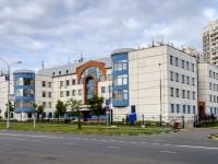 Марьино район, улица Братиславская, дом 1. поликлиника Детская городская поликлиника №150