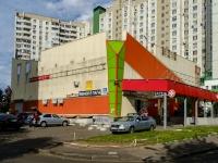 Марьино район, улица Братиславская, дом 16 к.2. магазин