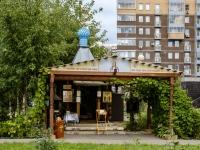 Марьино район, улица Братиславская, дом 6 к.2. часовня Святой Равноапостольной Марии Магдалины