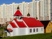 Марьино район, улица Братиславская. храм в честь святых мучеников Анатолия и Протолеона