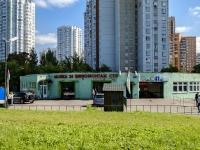 улица Верхние Поля, дом 2. бытовой сервис (услуги) Автосервис