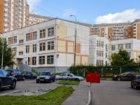 , Verhnie polya st, 房屋38 к.2