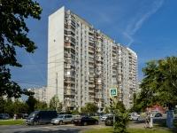 район Марьино, улица Новомарьинская, дом 13. многоквартирный дом