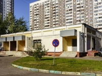 улица Новомарьинская, дом 20. торговый центр