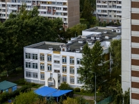 Марьино район, Марьинский бульвар, дом 9. школа №1547